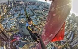 中国极限运动协会秘书长否认吴永宁高空挑战行为属极限运动