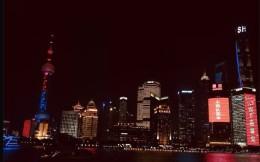 上海将建全球动漫游戏原创中心 欲打造全球电竞之都