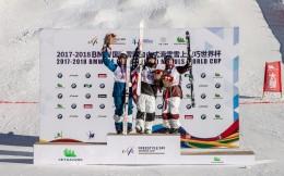 2017-2018 BMW自由式滑雪雪上技巧世界杯在太舞滑雪小镇开赛, Mikael与Jaelin分获男女单人项目冠军