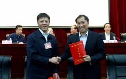 西藏体育局田径中心签署《关于支持西藏田径运动发展合作协议》