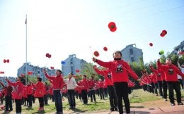 浙江发布健身休闲产业计划 2025年产业总规模将达3000亿元
