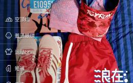 悦跑圈助力选手玩转厦门马拉松 赛事Live+定妆照小程序