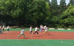 陕西省小学初中体育课将调整为每周4节