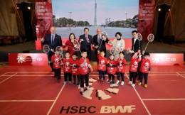 世界羽联宣布与汇丰银行达成合作 未来四年世巡赛总决赛落户广州