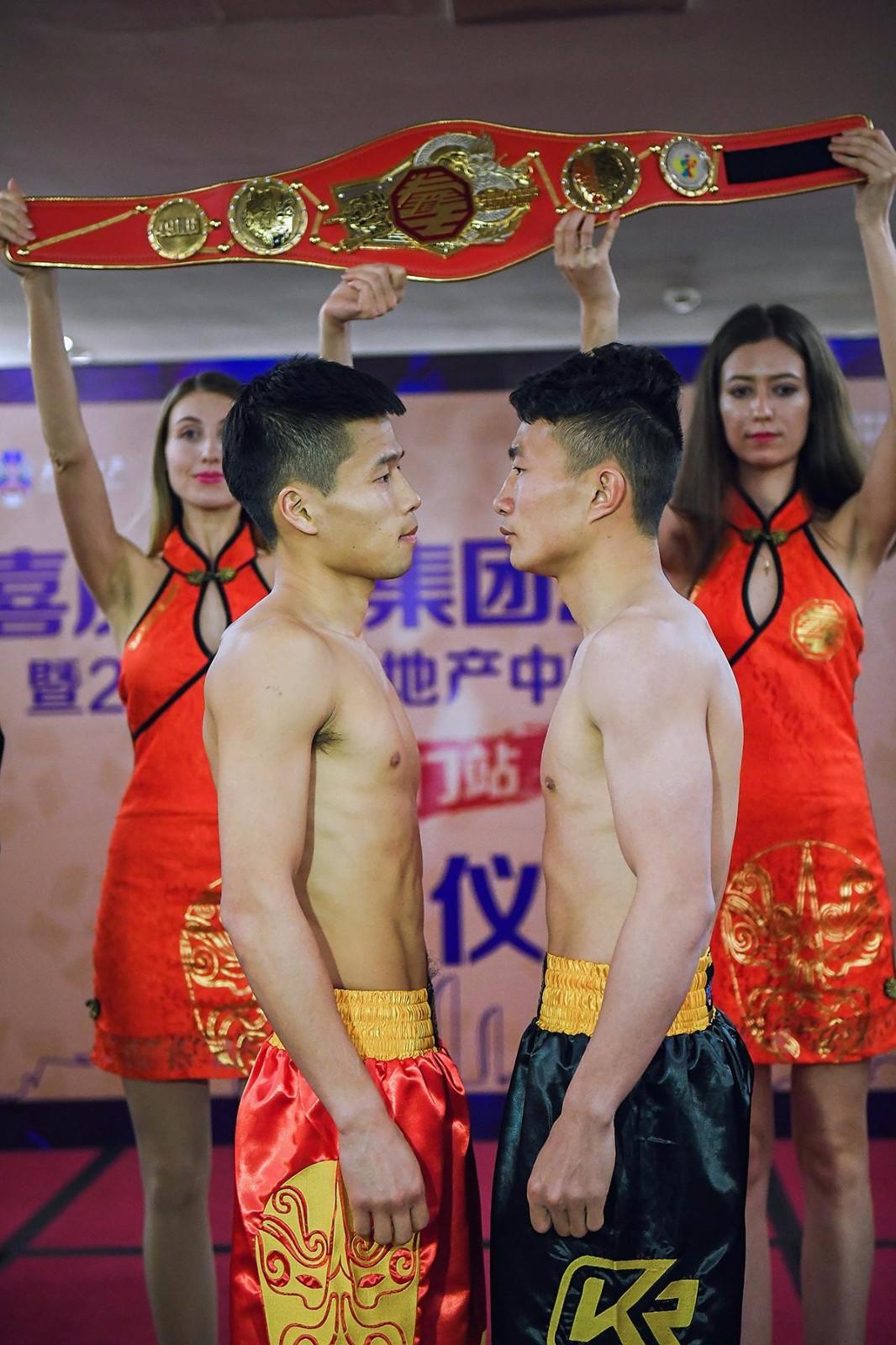 中国拳王赛厦门站称重,吕斌何君君口水战于丰铠因伤退赛