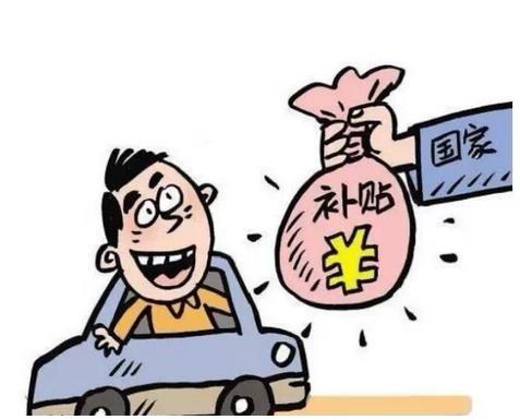 北京市新建体育场馆补助项目征集公告
