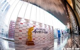 2017年度体育产业峰会赞助商展台赏析