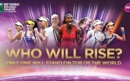 1.15-1.21全球体育营销TOP10|深圳拿下WTA年终总决赛十年举办权
