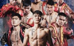 2017十大中国拳王夺冠历程:何君君爆冷吕斌,高林志不老传奇