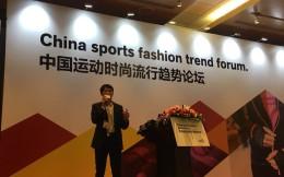 中国运动时尚流行趋势:智能装备成关键词