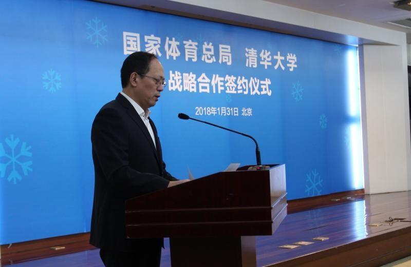 国家体育总局与清华大学达成合作协议 张培萌转项钢架雪车