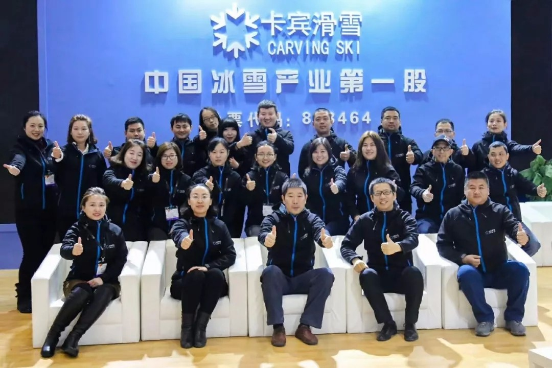 """万亿冰雪市场""""外热内温"""",""""中国冰雪产业第一股""""卡宾滑雪如何破局?"""