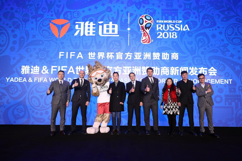 2000万美元!雅迪电动车成为2018世界杯首家亚洲区域赞助商