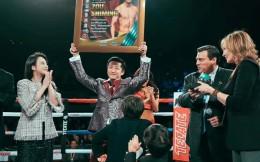邹市明获WBC荣誉奖 成亚洲拳击第一人