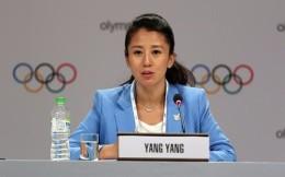 杨扬正式卸任国际奥委会委员 8年工作获巴赫高度评价