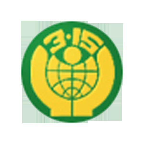 北京市消费者协会