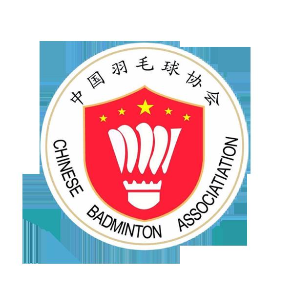 中国羽毛球协会