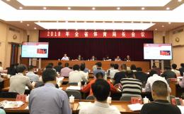 广东体育产业GDP高居全国第一  2017年总产出超3200亿元
