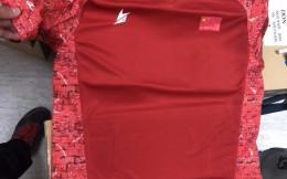 林丹着自主品牌LD系列服装出战全英赛