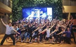 芭蕾塑形课程首次登陆中国,莱美加码精品健身团操