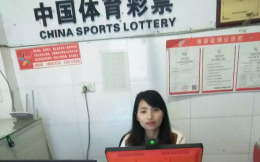 """竞彩猫重庆体彩店""""火辣开业"""""""