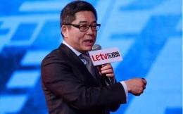 刘建宏正式从乐视体育离职:未完全看懂贾跃亭
