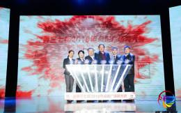 第四届全国广场舞大赛正式启动 康美药业冠名参赛人数预计超10万人