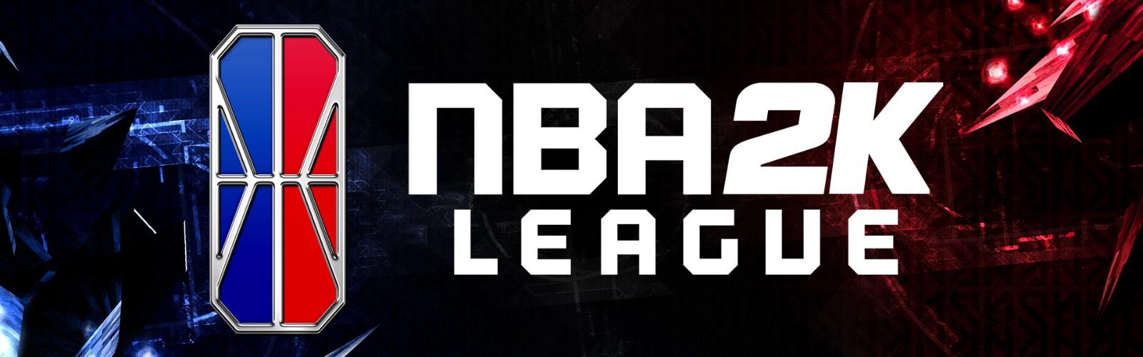 NBA 2K电竞联赛举行首次选秀大会  102名选手参选独行侠获状元签