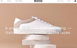 手工皮制运动鞋品牌 Koio 完成300万美元A轮融资