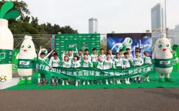 怡宝亚冠球童入围名单出炉 林俊杰、林峰等20人入选