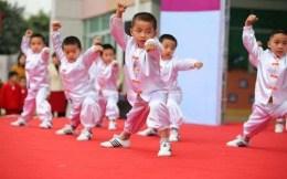 中国少儿武术门户网启动 助力武术教育
