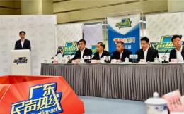 """广东省体育局上线""""广东民声热线""""  领导在线回应热门体育话题"""