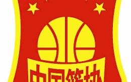 中国篮协将启用全新网站www.cba.net.cn