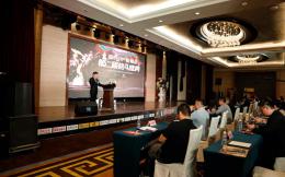 第二届格斗盛典在成都举行 颁发多项行业大奖