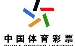 中国体彩第一季销售519亿元  同比增长80亿