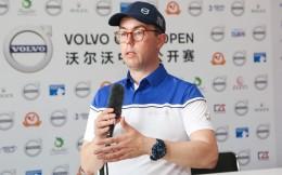 沃尔沃中国公开赛董事会主席沈世闻:中国是最重要市场,继续支持亚洲高尔夫