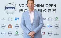 亚巡赛CEO乔什·布拉:很高兴沃尔沃中国公开赛纳入亚巡,未来和中高协有更多合作