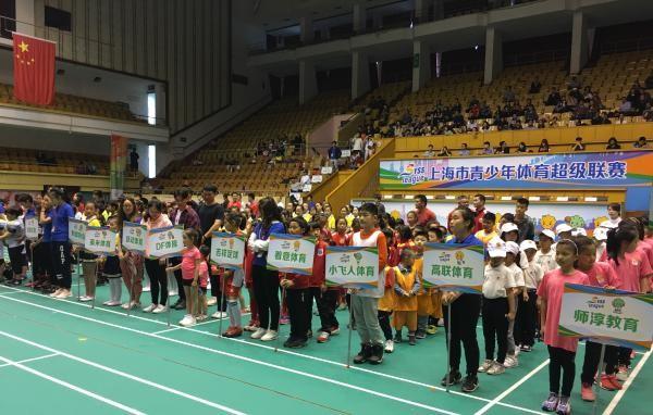 上海青少年体育超级联赛获中国银行冠名 设15项目预计1.5万人参加