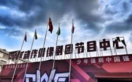 少林弟子下山开创新武术运动,在职业摔角领域为中华武术尊严而战