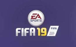 曝《FIFA19》获欧冠授权 将于今年10月发售