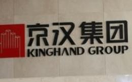 京汉股份与八号体育达成三年战略合作