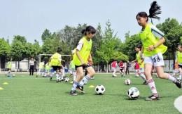教育部:校园足球提质增效要从源头抓起