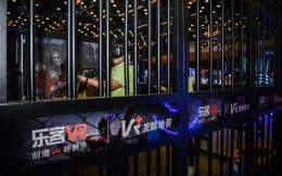 乐客创始人杨翔:曾举办VR枪王争霸赛引轰动 将为VR电竞提供全产业链式解决方案