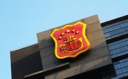 打击篮球商业活动乱象 中国篮协:办赛蒙球迷将入黑名单