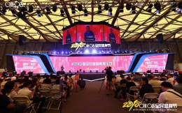 2018中国全民健身高峰论坛在沪召开 群雄汇聚探讨体育新生态下的产业机会