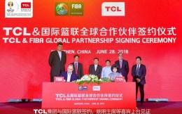 TCL正式成为国际篮联全球合作伙伴 加速品牌国际化