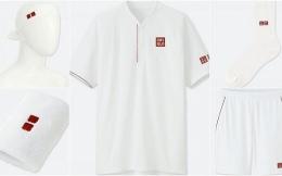 费德勒优衣库五件套开始预售 价格为120美元