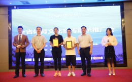 诚邀两大世界冠军 王琳、王地成为浙江体育文化第一批代言人