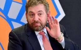 尼克斯老板否认卖球队传闻