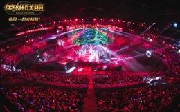 《英雄联盟》七周年狂欢盛典落地南京 售票将于8月13日开启